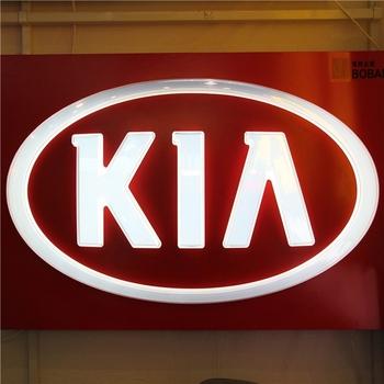 Acryl Werbung Vakuumformen Logo Aufkleber Automarken Logo Namen