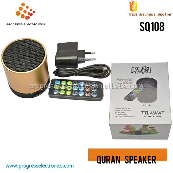 Mp3 Download Al Quran Sudais Quran Arabic Islamic Audio Player Azan Audio  Translate Portuguese English Free Quran Speaker - Buy English Free Quran