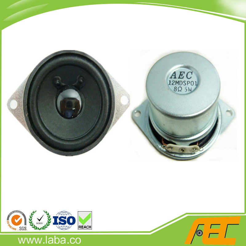 High quality 50mm Multimedia 8 ohm speaker 5w for any PC MP3 or CD player