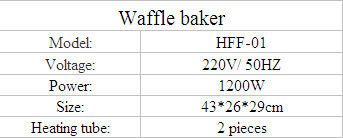 HOT SALE! Electric interchangeable plate waffle maker with square shape plate rotary waffle maker HFF-01