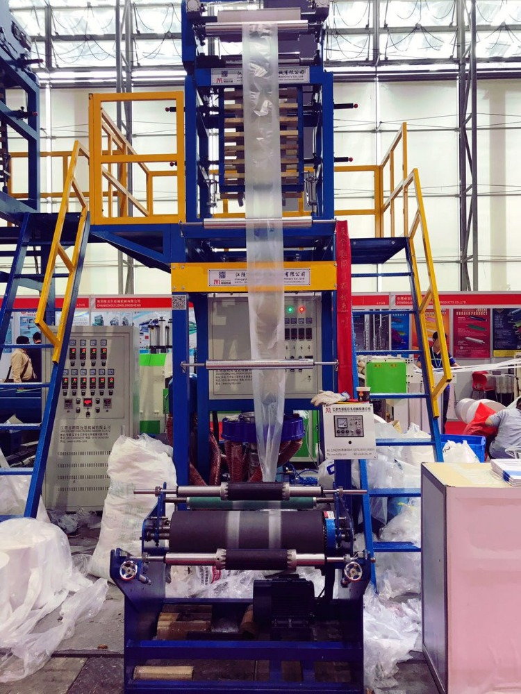 20% electricity saving 45/600 film blowing machine