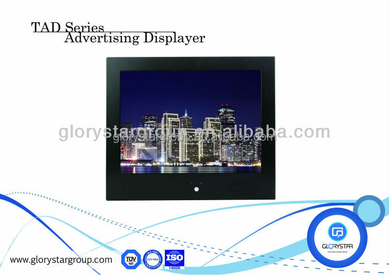 industrial lcd ad computer monitor displayer 15 Inch LCD