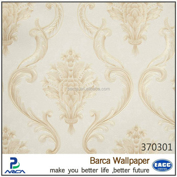 Wallpaper Remnants For Sale Factory Price Wallpaper From Manufacturer Buy Wallpaper Remnants For Sale Wallpaper From Manufacturer 3d Factory