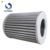 FILTERK G3.5 20 Micron Industrial Replacement Pleated Metal Mesh Gas Filter