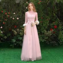 Красивые розовые кружевные платья подружек невесты Emily 2020 длинное ТРАПЕЦИЕВИДНОЕ свадебное вечернее платье формальное платье Robe De Soiree(Китай)