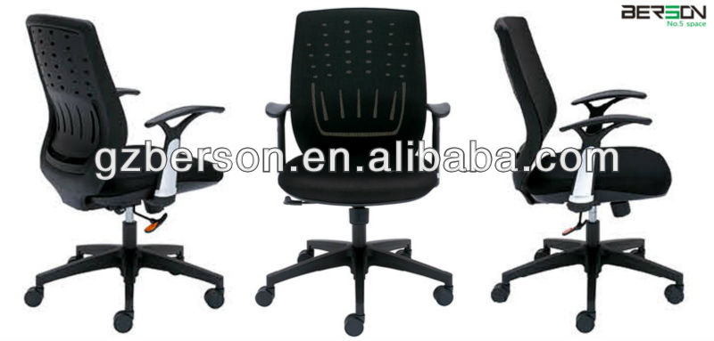 Swivel fabric mid-back excutive office chair