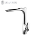 LUANSEN factory 0160 pre-rinse deck mount kitchen faucet