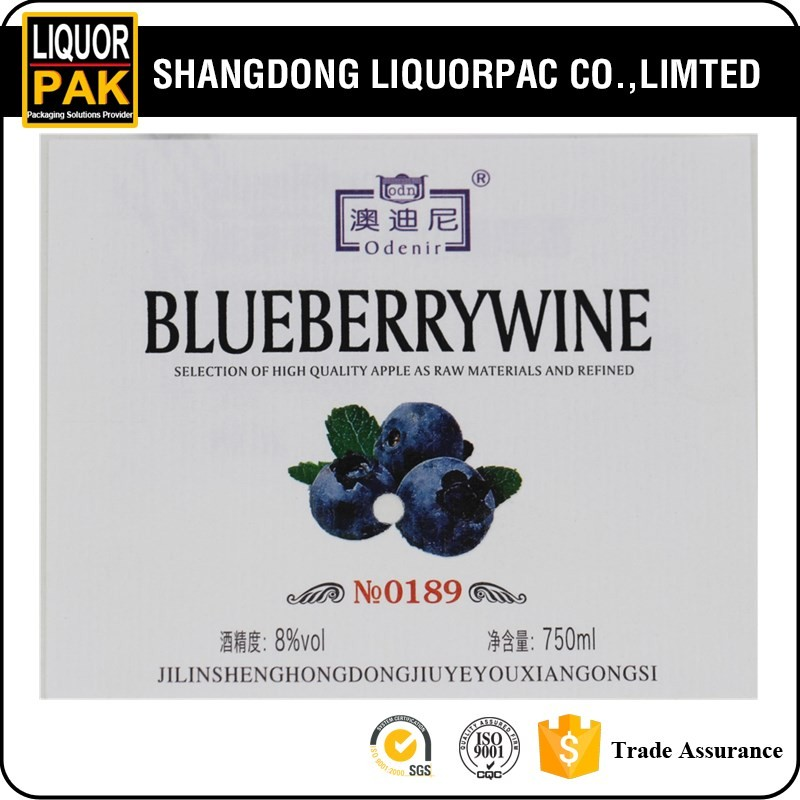 buleberry wine paper labels