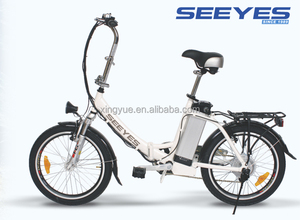 250w green power folding electric bicycle