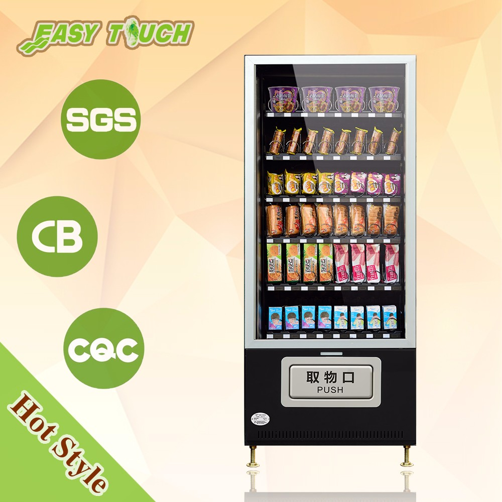 Single candy & snack vending machine without computer system