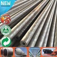 1045/45#/S45C/C45 Various Sizes carbon steel pipe mill test certificate Steel Pipe High Quality 42 inch steel pipe