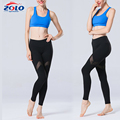 Fashion Private Label Plus Size Leggings