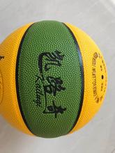 Most Popular promotional custom leather materials used basketball