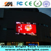 led commercial advertising display P10mm Indoor Colorful outdoor LED curtain for advertising
