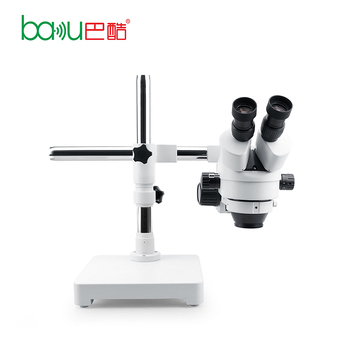 BAKU ba 009 jewelry stereo binocular digital mobile phone microscope