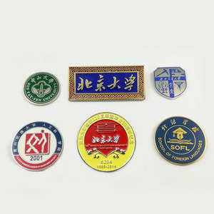 High end university lapel pins/school lapel pin /university custom metal badge