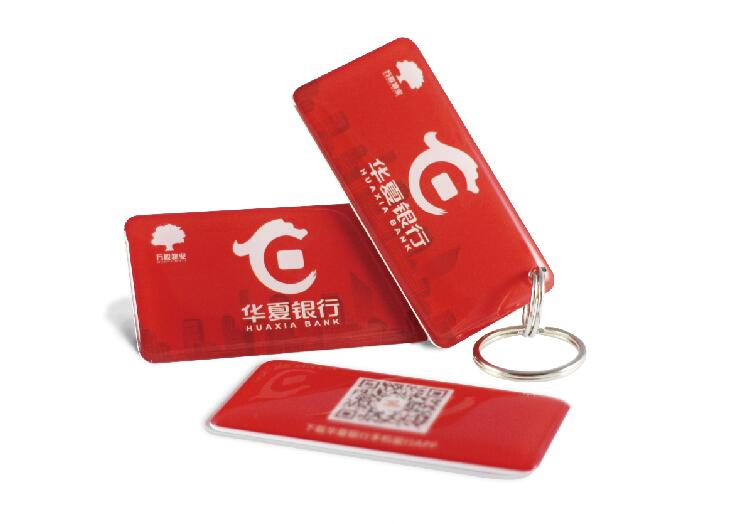 Online Buy Wholesale Barcode Key Tags From China Barcode