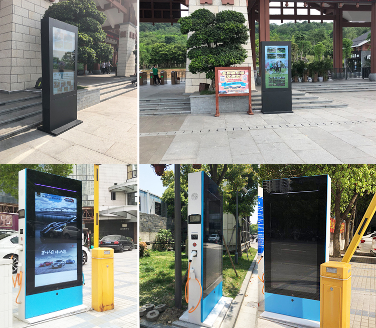 GQ02 LCD Stand Advertising Display Screens Outdoor Digital Signage