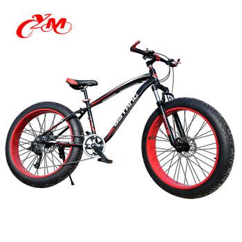 çelik çerçeve 40 Lastik 21 Hız Alaşım Jantlar Yağ Bisiklet Lastiği