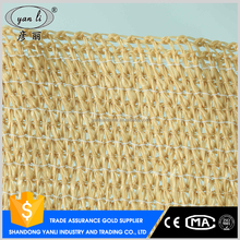 factory price good quality agricultural sun shade net for garden