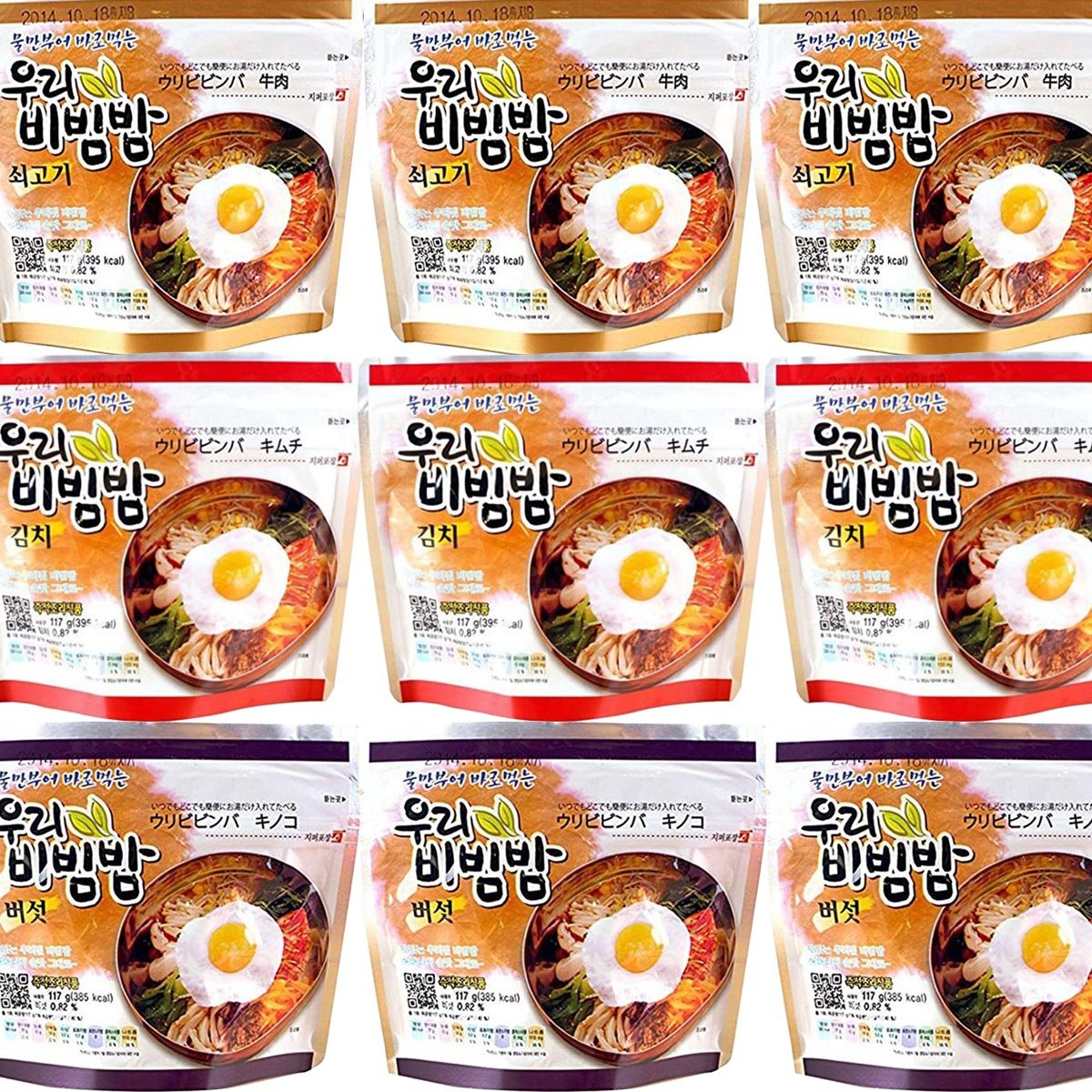 MRE Meals Woori's Ready to Eat BEEF / KIMCHI / MUSHROOM Bibimbap Korean Mixed Rice Bowl 100g (3.53oz) 335 Kcal Instant Rice Emergency Rice Food (BEEF / KIMCHI / MUSHROOM, TOTAL 9 PACK (EACH 3 PACK))