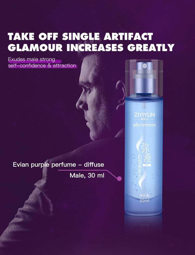 HAIJIE cina uomo naturale fragranza del profumo per gli uomini