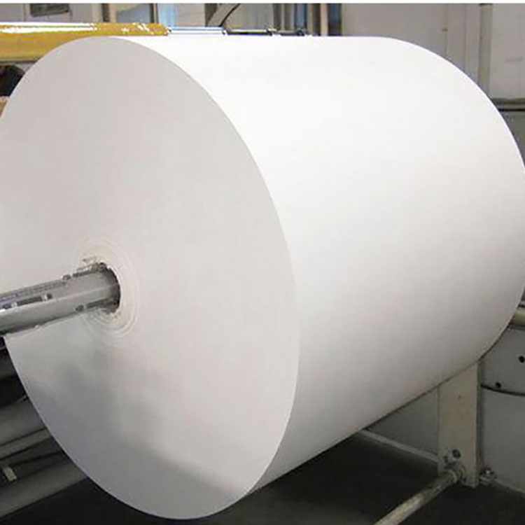 250gsm high brightness two sides coated art paper