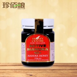 Active Manuka Honey UMF 10+ MGO200+ Natural NewZealand Honey Centre Antibacterial properties