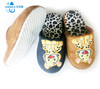 OEM cheap wholesale animal embroidery kid's winter warm plush slippers