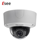 DS-2CD4525FWD-IZ(H) Hikvision 2MP Smart Lightfighter Ultra WDR Camera IP Outdoor Dome Camera with Smart Heater
