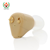SY-J010A Medical Cheap Rechargeable Mini ITE Hearing Aid