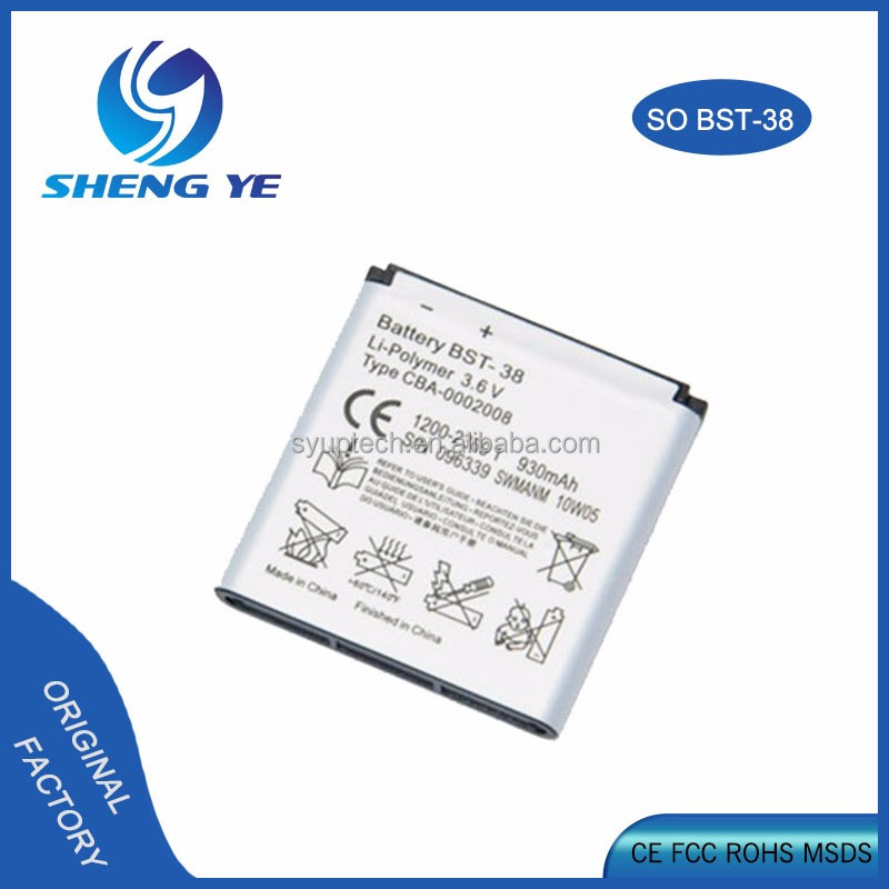 BST-38 For Sony Ericsson 995 W580C K850 W980 E10 C905 U20i Battery