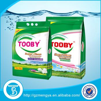 Fresh Start Organic Antifungal Laundry Detergent