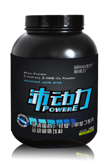 Private Label GMP Certified Whey Protein Powder Drink