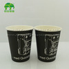 ice cream cup paper lid vending machine cups coffee cups with handles