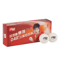 DHS 3 star table tennis ball D40+ professional player pingpong ball