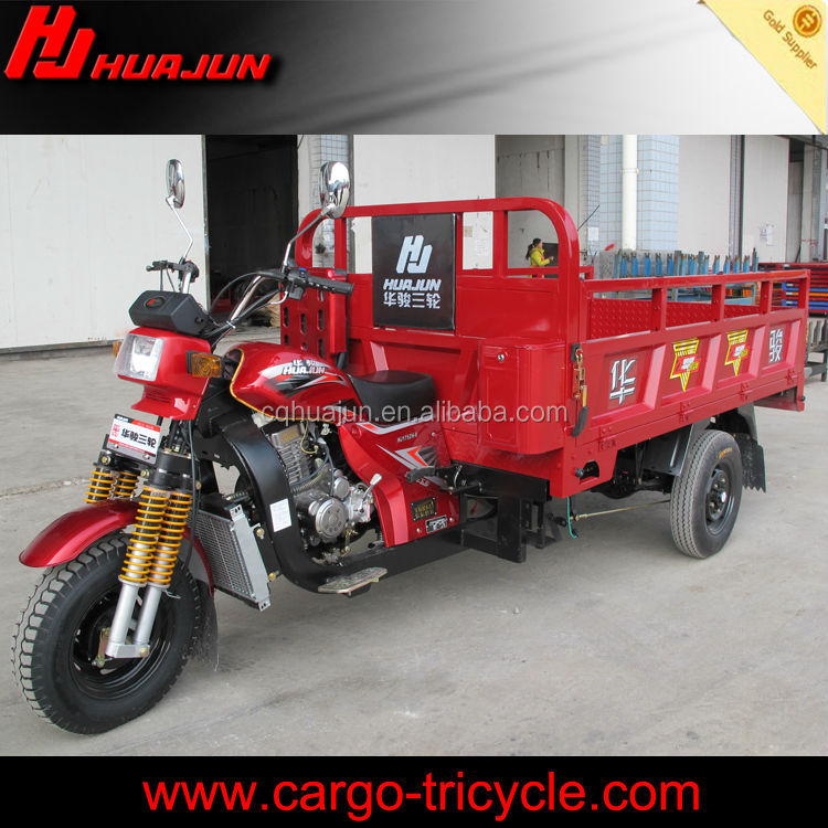 reverse trike atv/cargo tricycle/3 wheel motorcycle