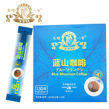 3 in 1 soluble coffee Blue Mountain flavored instant coffee