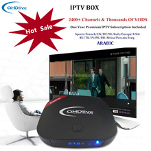 2017 Best Top Selling IPTV TV Box, QHD Live Streaming 2400+ Channels Arabic Europe France Full Live Sports IPTV Android TV Box