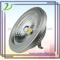 Ar111 venture light 15w ar111 g53 led