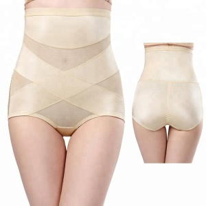 Tummy Control Slimming Shapewear Pant Girl Panty Wearing Panties