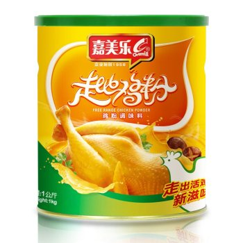 100% natural chicken stock meat powder