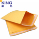 Kraft Bubble Envelope Shipping Bags