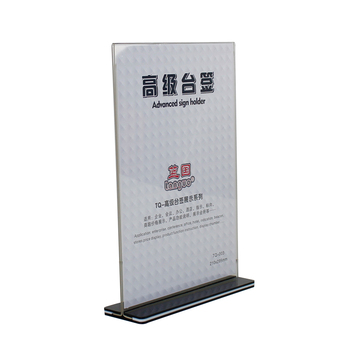 Table Acrylic Restaurant Menu Place Card Paper Holder Card Base Table Stand