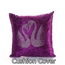 Качественная Толстая Двусторонняя Бархатная подушка с цветком лебедем в стиле ретро, домашний декор для дивана, стула, наволочки 45*45 см 50 60(Китай)