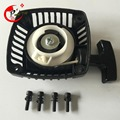Plastic Black Pull Starter Pull Start for 1 5 HPI Baja 5B 2 0 SS Buggy