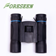 8x21 bak4 bak7 russian binoculars for adults