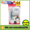 /product-detail/china-factory-oem-welcomed100-viscose-compressed-nonwoven-fabric-facial-magic-japan-mask-sheet-for-diy-face-use-60354456538.html