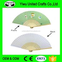 Custom Logo Cheap Paper Folding Hand Held Fan