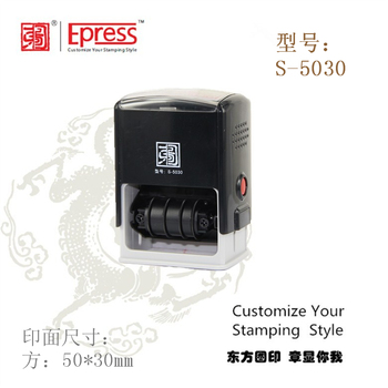 cheap price text rubber stamps diy text auto self inking stamps diy